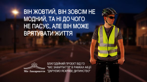 safety_vest (2) (1)